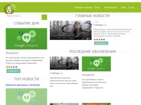 games-android.ru
