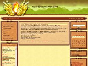 games-news.ucoz.ru