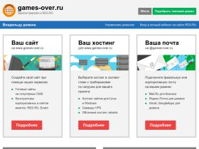 games-over.ru