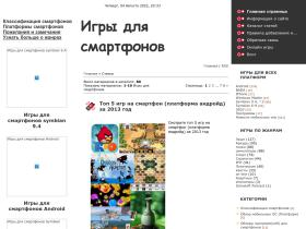 gamesmart.at.ua