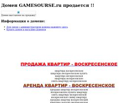 gamesourse.ru