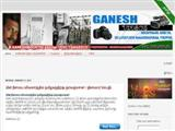 ganeshdigitalvideos.blogspot.in