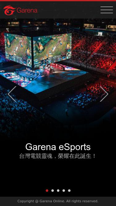 Garena tw Analytics - Market Share Stats & Traffic Ranking