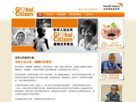 gc.worldvision.org.tw