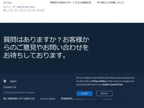 gehealthcare.co.jp