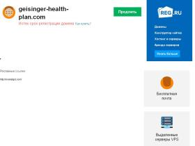 geisinger-health-plan.com