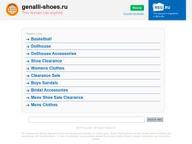 genalli-shoes.ru