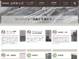 geo-tech.co.jp