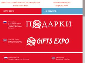 gifts-expo.com