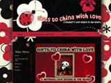 giftstochinawithlove.com