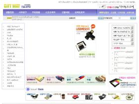 giftway.co.kr