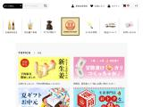 ginger-factory.net