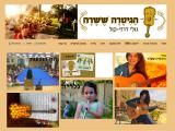 gitarashara.co.il