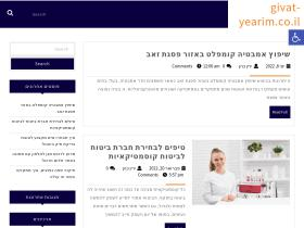 givat-yearim.co.il