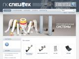 gkshield-security.ru
