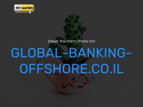 global-banking-offshore.co.il