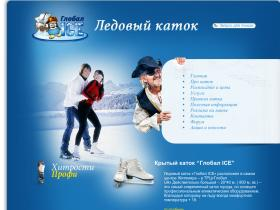 global-ice.co.ua