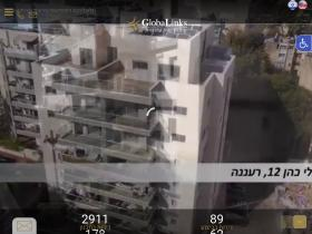 globalinks.co.il