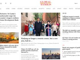 globaltimes.cn