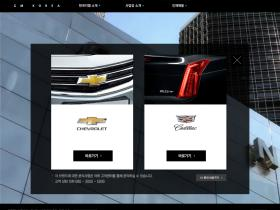 gm-korea.co.kr