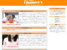 gmax.mp.ch-x.tv