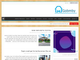 gobmby.co.il