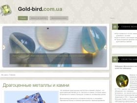 gold-bird.com.ua