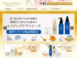 gold-cosme.jp