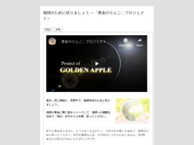 golden-apple.cc