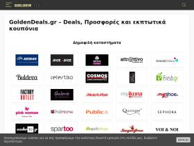 goldendeals.gr