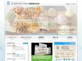 goldenkelly.co.jp