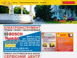 goldenpages.sumy.ua