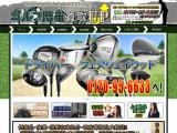 golf-kaitoriup.com