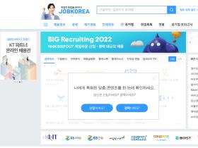 good.jobkorea.co.kr