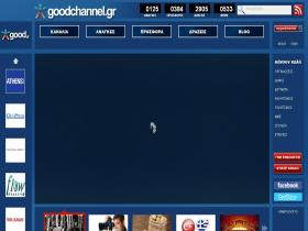 goodchannel.gr