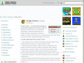 googlechrome.org.ua