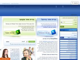 goop.co.il