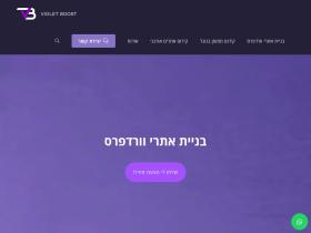 gosimple.co.il