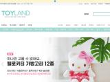 gotoyland.co.kr
