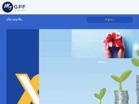 gpfservices.gpf.or.th