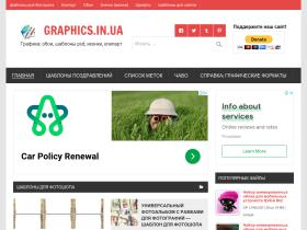 graphics.in.ua