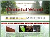 gratefulwood.co.jp