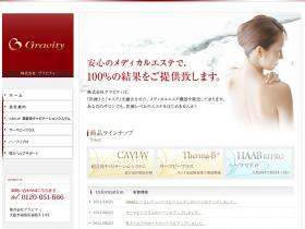 gravity-beauty.co.jp