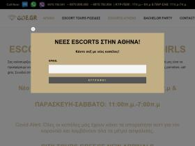 greece-escorts-agency.com