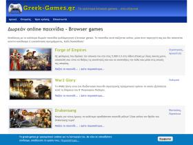 greek-games.gr