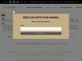 greekescorts.net