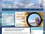 greekferries4you.com