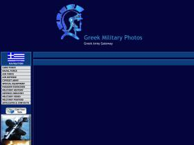 greekmilitary.net