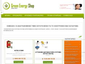 green-energy-shop.gr