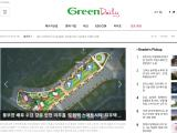 greendaily.co.kr